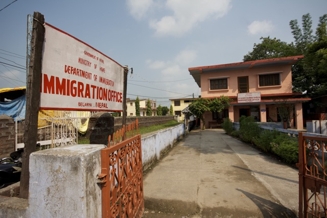 Nepal Immigration Office from India